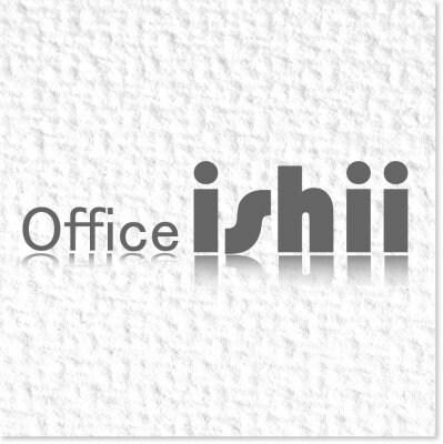 オフィスイシイ 千葉県長生村のIT専門家