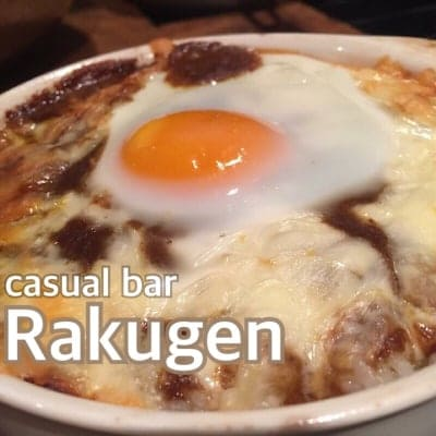 casual bar Rakugen