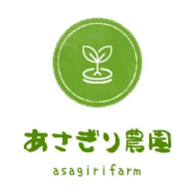【ビーツならあさぎり農園】 熊本から美味しいビーツを全国へお届け! 株式会社あさぎり農園  通販サイト