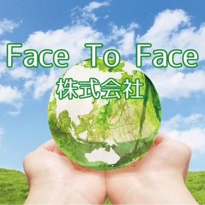 FaceToFace株式会社