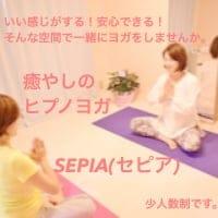 相模原|ヒプノヨガ教室|Miracle rose(ミラクル ローズ)