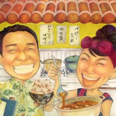 食育や 癒がふ家 玄米甘酒ファスティング 〜食の安心・安全・健康を伝えたい〜
