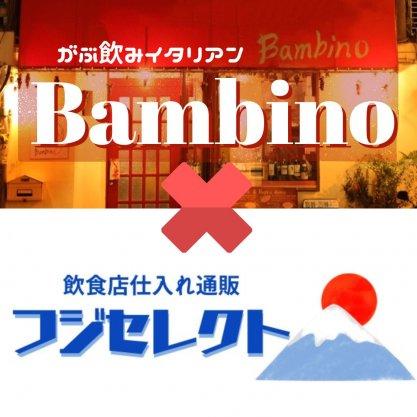 【入店時限定】☆デザートサービス☆ (お食事の方)