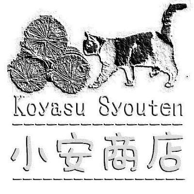 千葉県いすみ市のお米屋 KOYASU-SHOUTEN