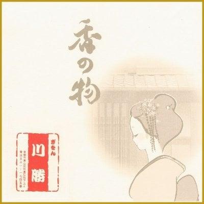 京都東山八坂神社石段下【京つけもの ぎおん川勝】    【お茶漬処ぶぶ家】