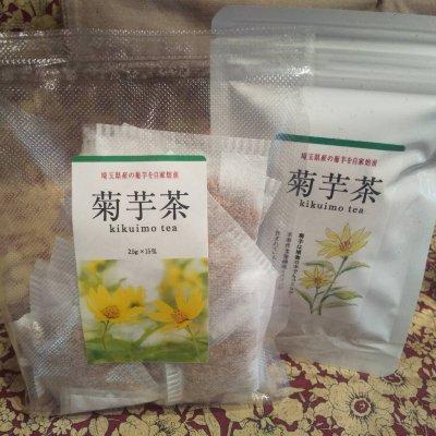 菊芋茶通販|無農薬ハーブガーデン|ガーデンリフォーム【スピルバーグ】