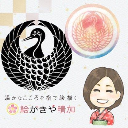 結紋(ゆいもん) パステルアート画アーティスト絵がきや晴加