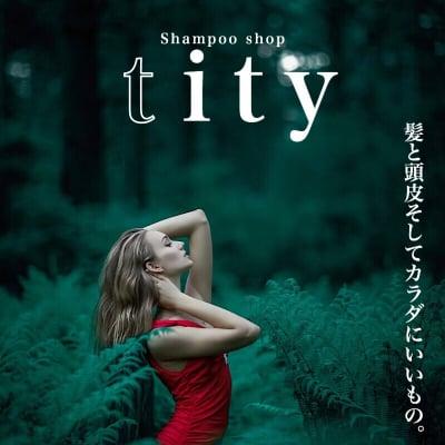 通販シャンプーショップ/tity