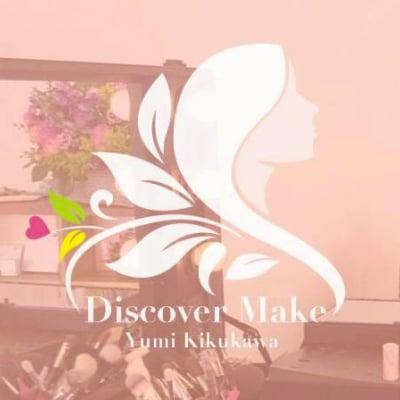 沖縄/メイクスクール「Discover Make school」