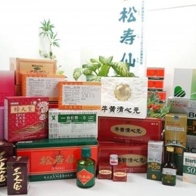 漢方・自然薬で治しましょう |銀座輝き堂薬舗|銀座 漢方薬店