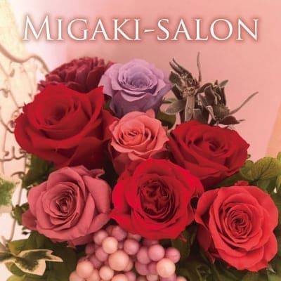 安城 エステ Migaki-salon 小顔 ヘッドアップフェイシャル