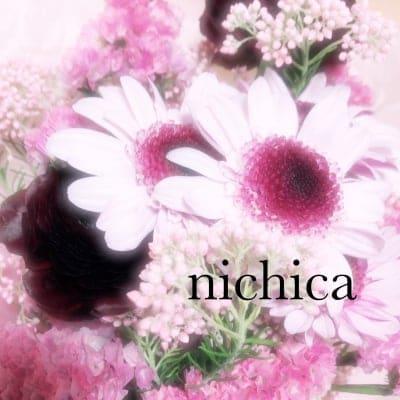 川崎市 武蔵小杉の完全予約制のボディメンテナンス nichica(ニチカ)    ピラティス リンパドレナージュ