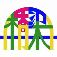 沖縄本島限定!中国語圏のインバウンド向け日中通訳・翻訳サービス 橋梁
