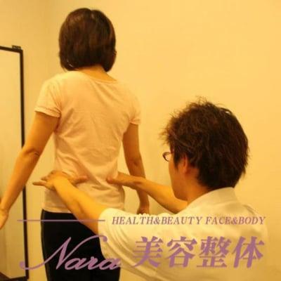 奈良市の美容整体なら有名芸能人にも人気の【Nara美容整体】