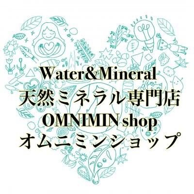 オムニミン  channel