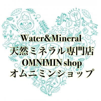 Water&Mineral 天然ミネラル専門【OMNIMIN shop  オムニミンショップ】〜脱水予防に【ALIVAL アライバル】