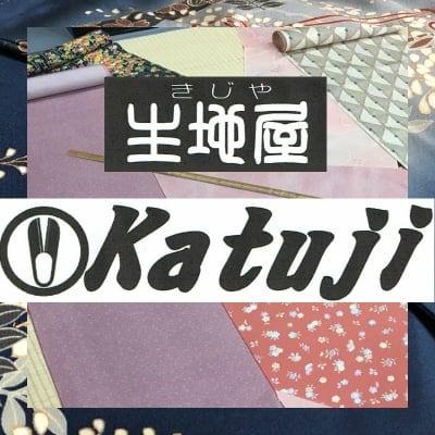 反物計り売り|生地屋Katuji|新潟県上越市