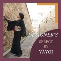 着物デザイナー|Artkimono Yayoi|着物で旅行|簡単作り帯|