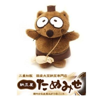 三重県松阪市にある国産大豆100%にこだわった!老舗納豆専門店 たぬみせ