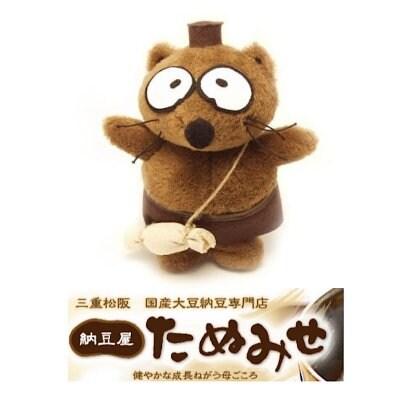 三重県松阪市にある国産大豆100%にこだわった!老舗納豆専門店 たぬみせ 工場レストラン 健食 たぬみせ