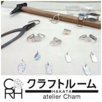 ジュエリーリモデル(リフォーム)&リサイクル atelier Cham