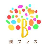 沖縄県浦添市/リラクゼーション&脱毛サロン・美プラス(ビプラス)