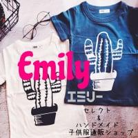 セレクト&ハンドメイドの子供服通販ショップ★Emily★エミリー