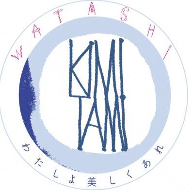 沖縄県北谷町の観覧車下にあるヴィーガンカフェtami's&ボトリングジュースcafe7973   tami's_cafe7973