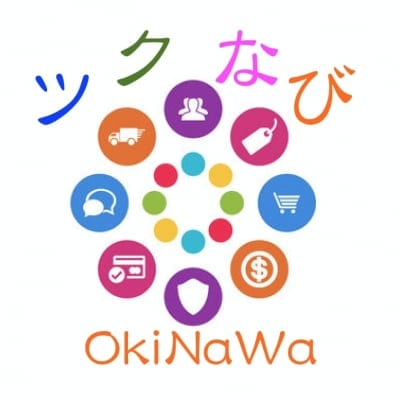 ツクなび沖縄/店舗集客・ネット通販