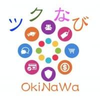 ツクなび沖縄