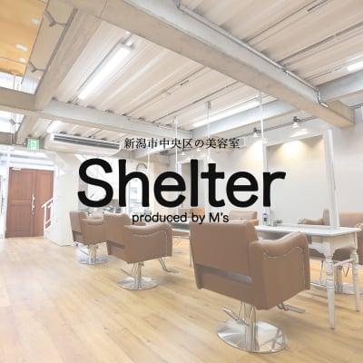 新潟市中央区/美容室/Shelter produced by M's(シェルタープロデュースドバイエムズ)