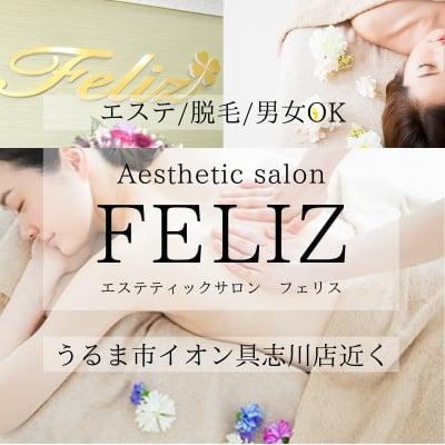 Aesthetic salon FELIZ