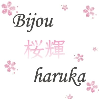 bijou桜輝/水引アクセサリー通販ビジューハルカ