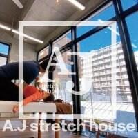 ストレッチ専門/スリーエス渋谷スタジオ/肩こり・腰痛・ダイエット