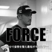 パーソナルトレーナー上本智久【Bodymake FORCE】20分で姿勢を整え最短ボディメイク/駒沢/東京