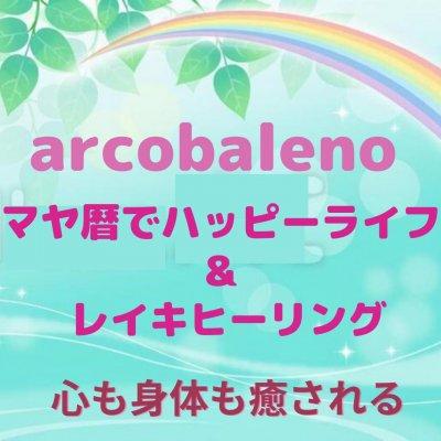 arcobaleno :アルコバレーノ