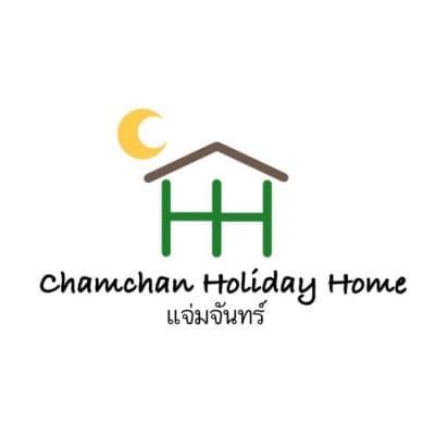 Chamchan Holiday Home 〜チャムチャン ホリデー ホーム / タイ チェンマイ〜