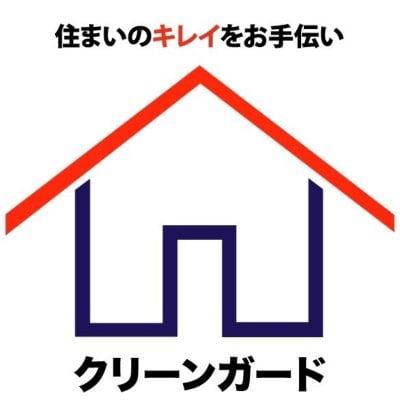沖縄県のフロアコーティング・水回りコーティング専門店クリーンガード