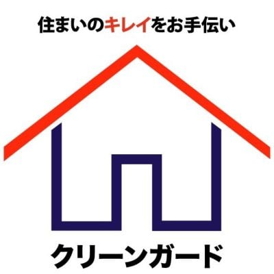 沖縄県のプチリフォームなら〜超耐久フロアコーティング・水廻りコーティング専門店クリーンガード