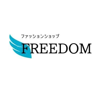 ファッションショップ FREEDOM