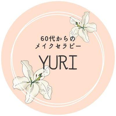 Health & Beauty   SMILE
