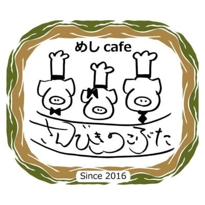 さんびきのこぶた【キッチンカー製造販売】島根県松江市