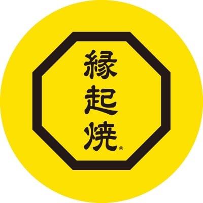 縁起焼/ショップ/下関/開運/銘菓/乳酸菌/アマビエ/ニチニチ製薬/唯一無二の絶品グルメ