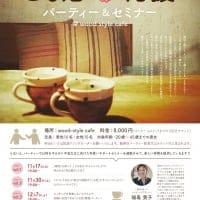 佐賀・レストランウェディングの CROSS ONE          少人数ウェディング/司会/ウェディングアイテム紹介/イベント企画/SHIZUKA Voice(ボイストレーニング)