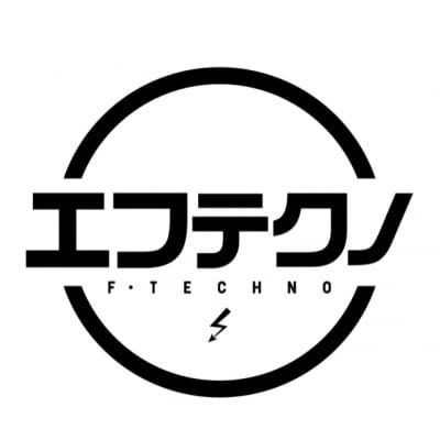 電気工事 エフ・テクノ