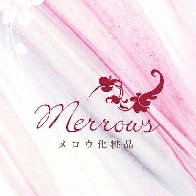 美工房メロウ|福岡県春日市の無添加化粧品販売と女性専用総合エステティックサロン