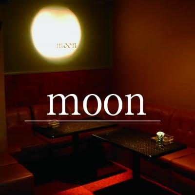 長岡市スナック|moonムーン