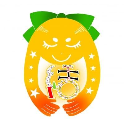 奈良県橿原市就労支援センターハートスクエア【Kira】
