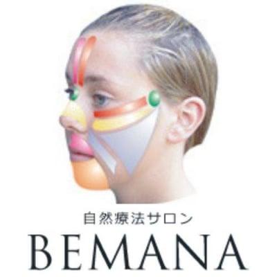 東京銀座リフレクソロジー|ビマーナ