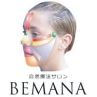 東京銀座のリフレクソロジー(反射療法)サロン BEMANA-ビマーナ-